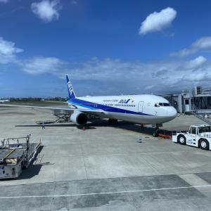 2021年、緊急事態宣言発令に伴うANA・JAL国内線航空券の特別対応について