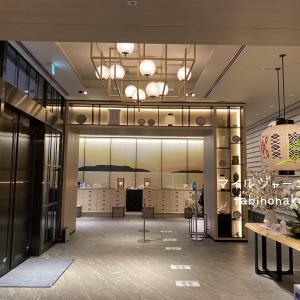 三井ガーデンホテル博多祇園宿泊記。お部屋や朝食など