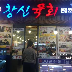 ソウル食べ歩き。ユッケにサムギョプサル、焼き肉を堪能