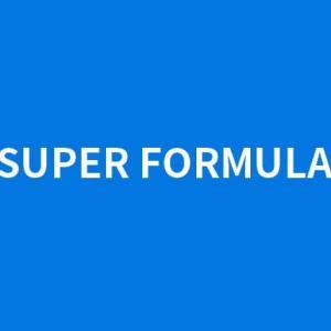 野尻智紀選手の2021年スーパーフォーミュラチャンピオン決定の条件