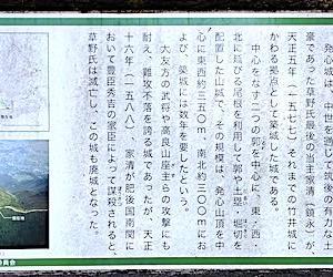 107:発心山 〜いにしえの道を往く〜(みんなの館から)