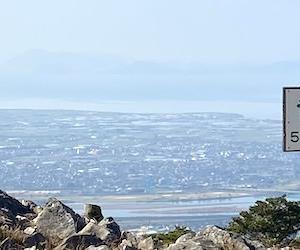 111:竜峰山2 〜居鷲岳からの縦走〜(東陽運動公園登山口)