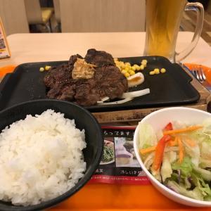 ヒレステーキ&生ビール ~いきなりステーキ 熊本空港