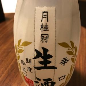 月桂冠生酒と麒麟特製レモンサワーで倍返しだ!