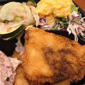 アジフライとチーズハンバーグ ~ 銀座 デキシーデリ