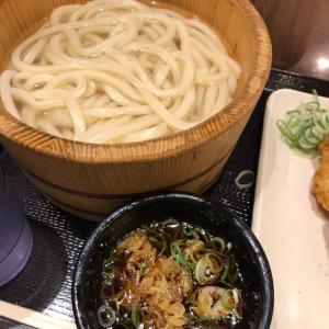 葱と生姜たっぷりにて、釜揚げうどん ~ 丸亀製麺