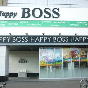 栃木県 宇都宮市 パチンコ Happy BOSS