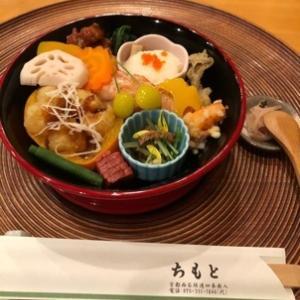 京都から太って帰ってきました。ナゼ?