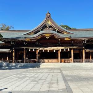 12歳神社ガールと寒川へ
