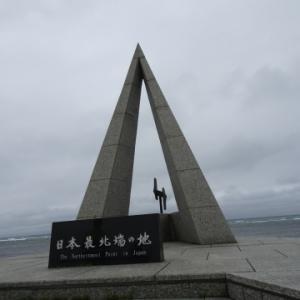 日本の果てまでイッテQ 北海道 プロローグ編