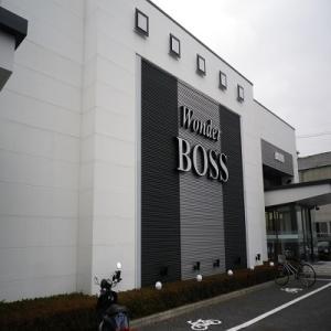 栃木県 宇都宮市 パチンコ BOSS 遊遊館
