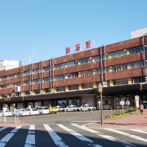 釧路駅と仙台駅