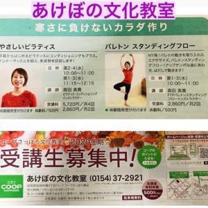 500円体験