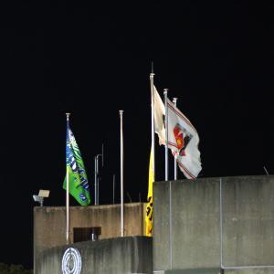 Jリーグ J1開幕戦 レッズはアウェイ湘南戦