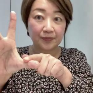 【大阪でスキンケアレッスン】自分にあった肌のお手入れ法、知っていますか。