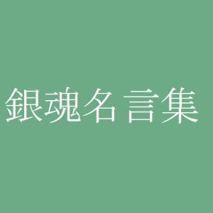 沖田ミツバ 1