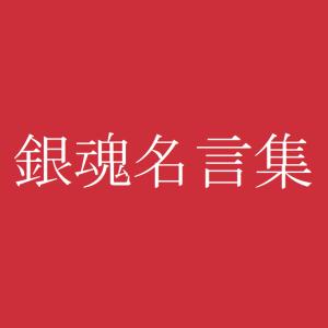 徳川茂茂 3