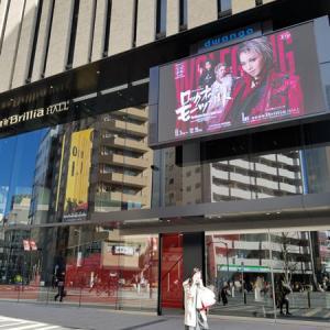 初めての東京建物 Brillia HALL