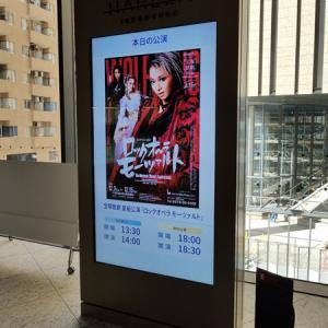 星組公演『ロックオペラ モーツァルト』@東京建物ブリリアホール