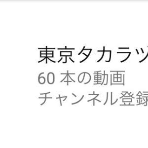 念願の773達成しました!!