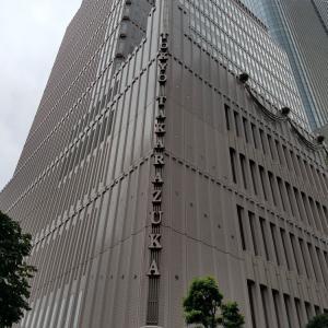 5か月ぶりの東京宝塚劇場!