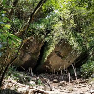 金時山と温泉