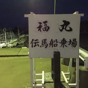 台風19号により!(^^;)