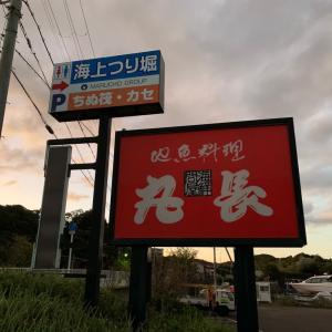 初桟橋!(^^)