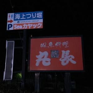 R君 まさかの一人旅2!(^^)