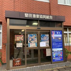 5年ぶり堅田漁協さん!(^^)
