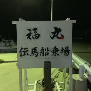 急遽!福丸観光さん!(^^)