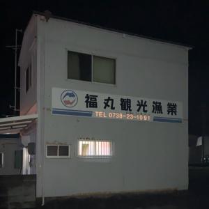 まさかのダム放流!(^^;)