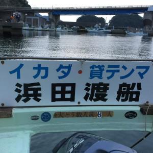釣ったで〜竿!(^^;)