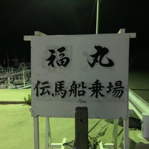 釣れる釣れない?(^^)