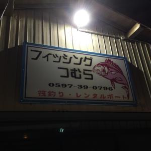 働き方改革2!(^^)