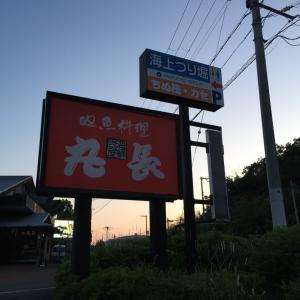 暑さに負けルナ!(^^)
