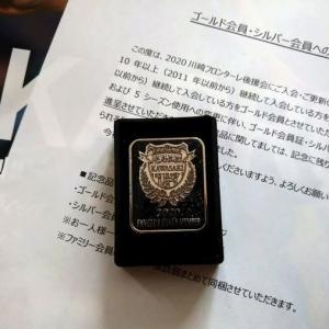 2020年7月22日(水)シルバー会員ピンバッチが届きました。