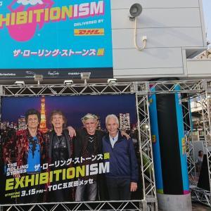 2019年4月7日(日) Exhibitionism-ザ・ローリング・ストーンズ展へ行ってきた!
