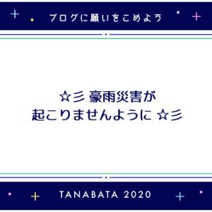 【Talk】西日本豪雨災害から2年目