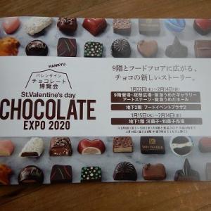チョコレート 天国。チョコレートホリック