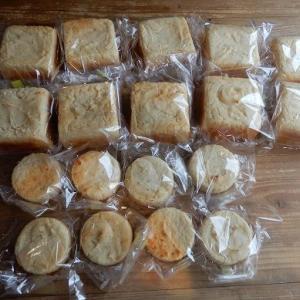 本日 ひつじの風 さんの米粉パンが入荷したよ☆彡 雨の日 お惣菜あるよ。