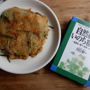 彼岸終わりと、 雨の日☔ 読書の秋? 米粉のチヂミ