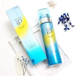 洗顔後に美容液でスキンケアを。SOFINA iP ベースケア セラム & インターリンクセラ向け
