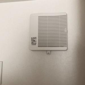 i-smart 。掃除を考える⑥ 1年間放置!?「差圧感応式給気口」「トイレの換気扇」
