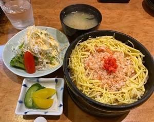函館 和食処 『寿蘭』