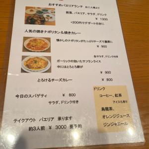 『函館 くま'sキッチン』
