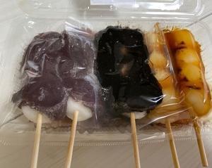 函館 中華レストラン『杏梨』