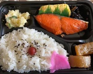 函館『旬香』お弁当