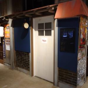 函館駅隣り『ハコビバ内 迷宮の館』