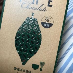 ザッチョコ新しいの買いました【meiji THE Chocolate 抹茶】